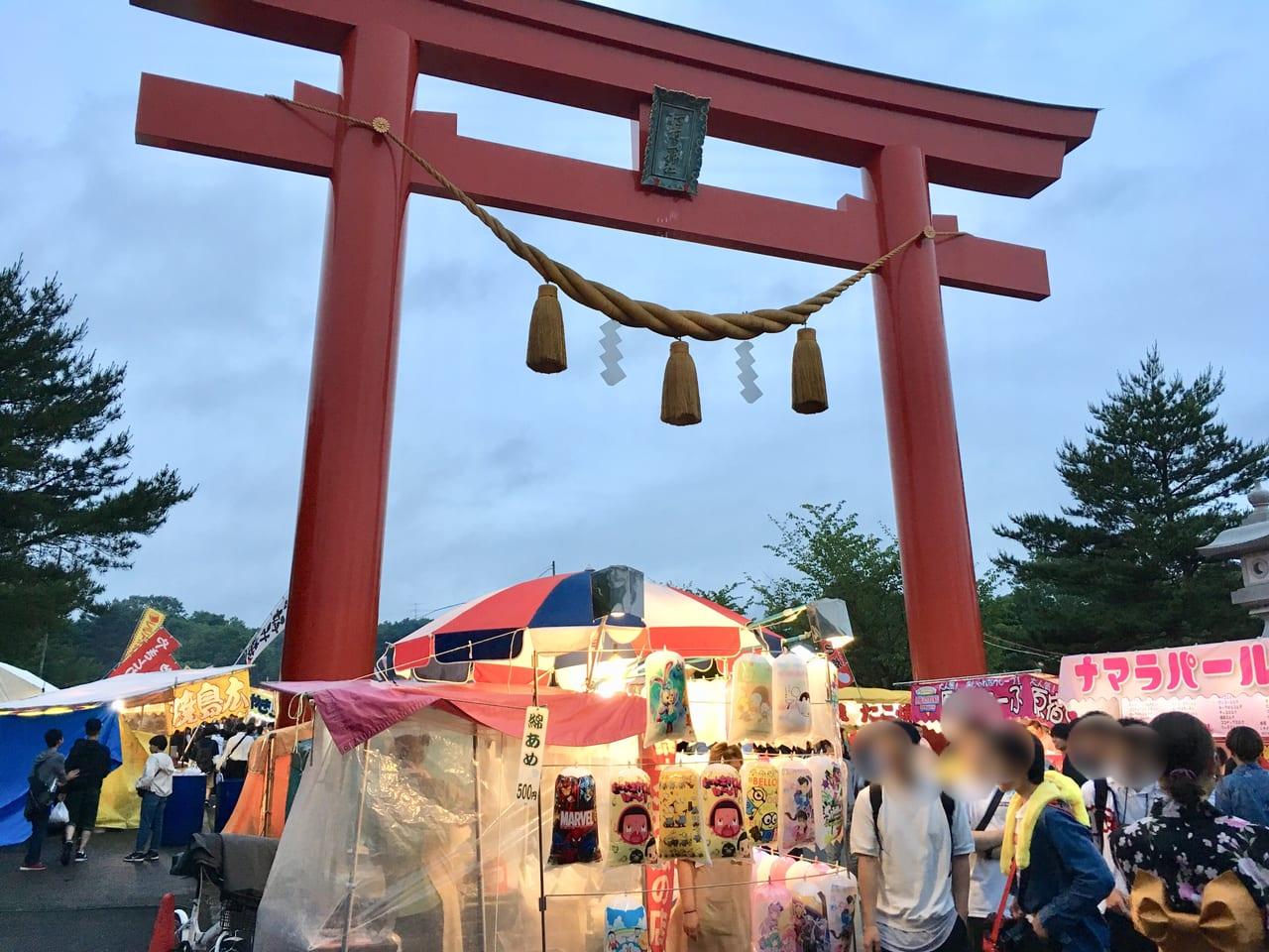 樽前山神社の入り口の鳥居
