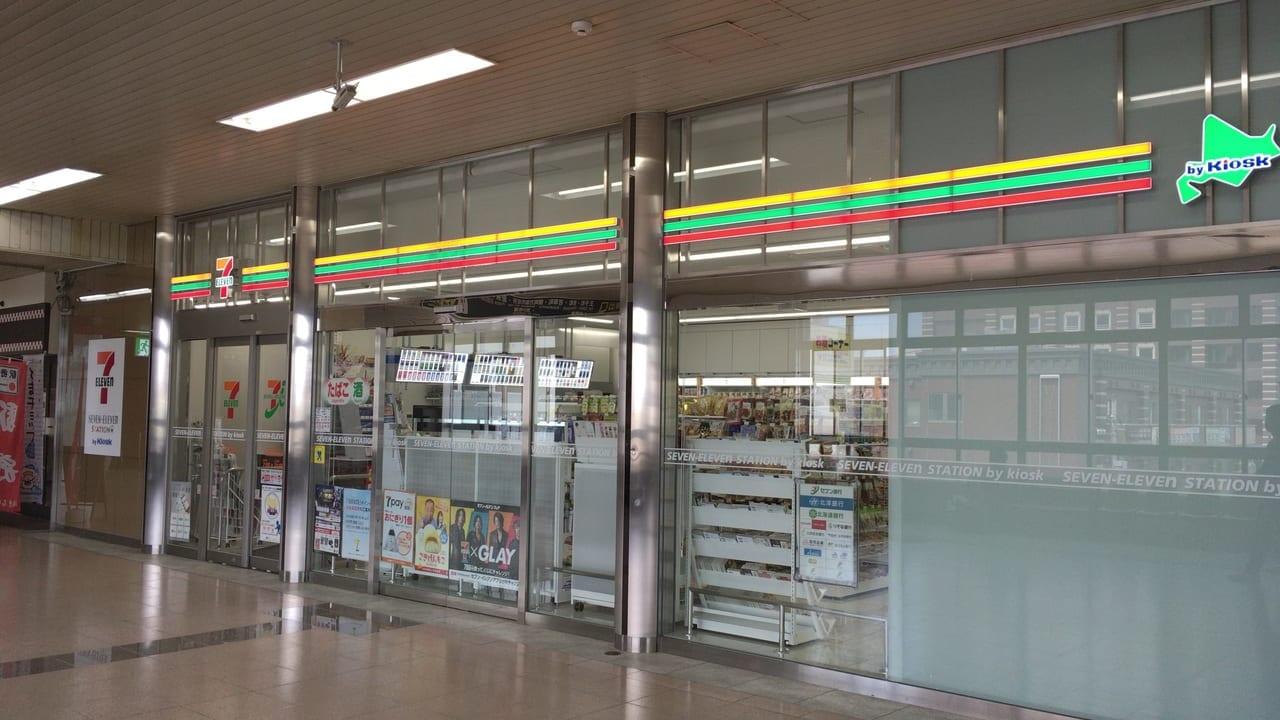 苫小牧駅のコンビニ