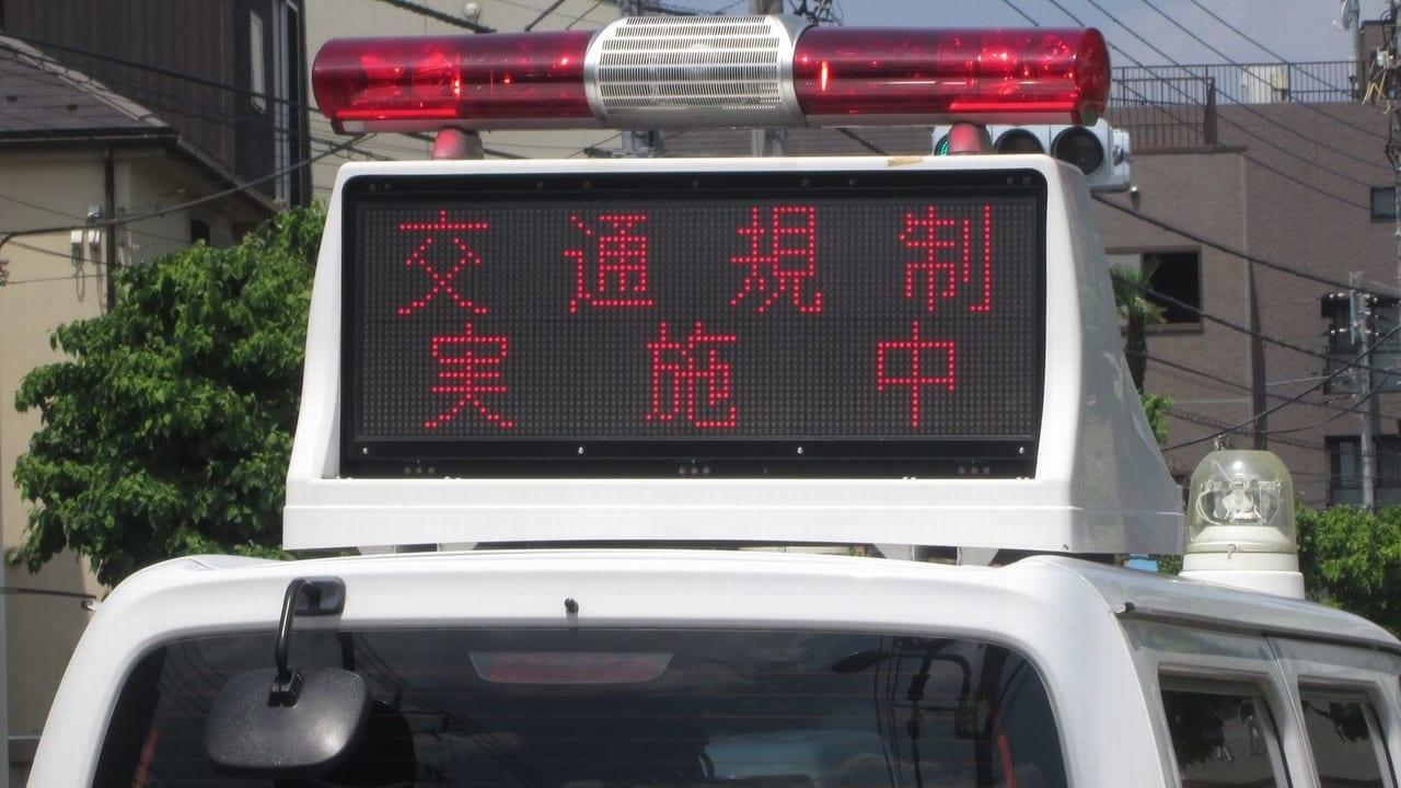 植苗交通事故