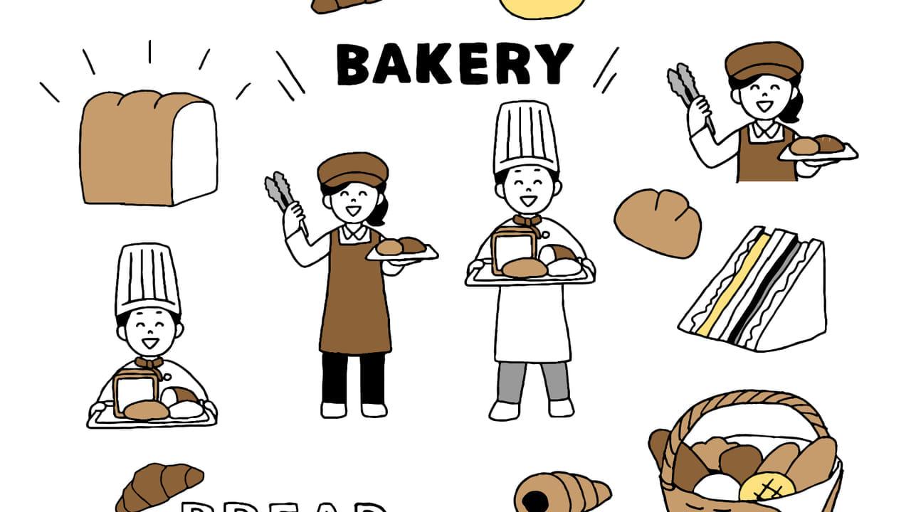 パンのイメージ図