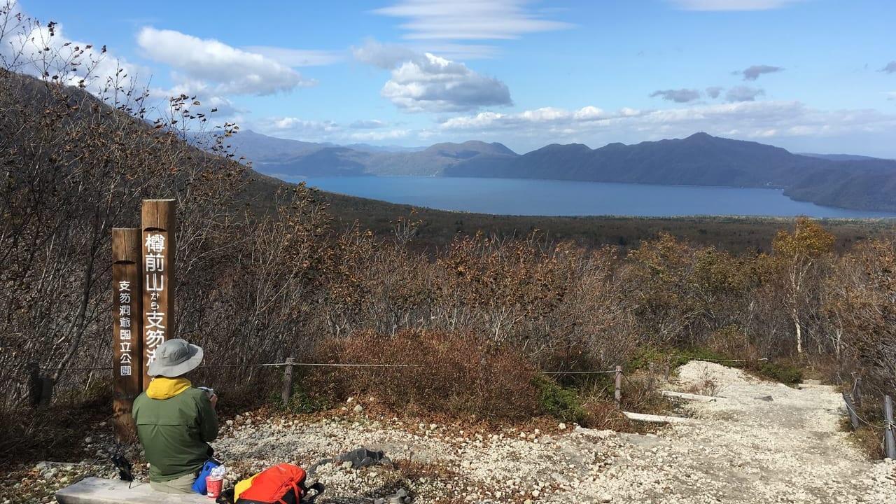 樽前山から支笏湖が見える場所