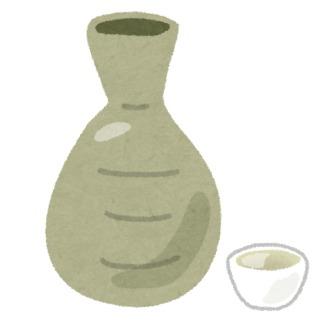 日本酒のイメージ図